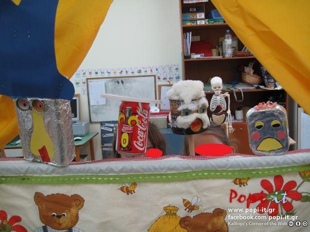 Κούκλα τάξης - Persona doll