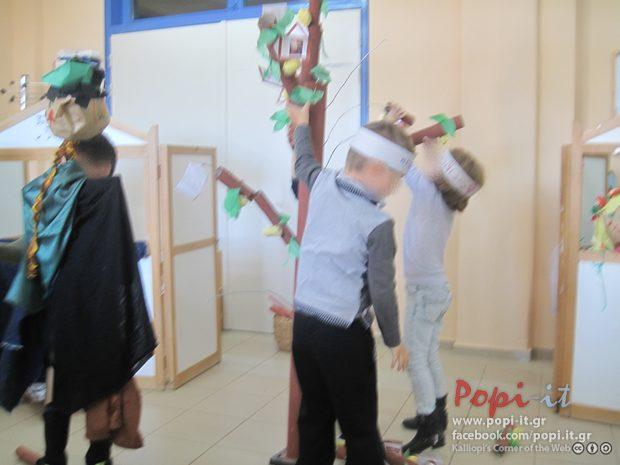 Απρόσκλητοι επισκέπτες στην Ελλάδα του 40 - Δρώμενο 28ης Οκτωβρίου