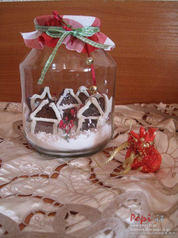 Μπισκότα Gingerbread (με τζίντζερ)