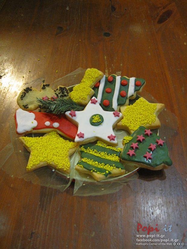 Μπισκότα για το τραπέζι