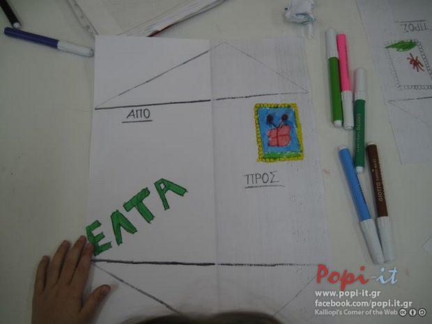 Χαρταετός μήνυμα με ένα φάκελο