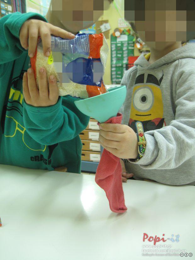 Πασχαλινός λαγός με κάλτσα και cd