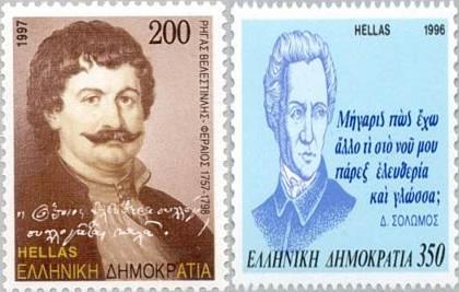 Γραμματόσημα και 25η Μαρτίου