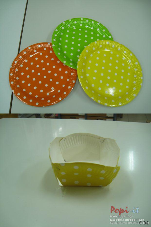 Αυγά και καλάθια πασχαλινά