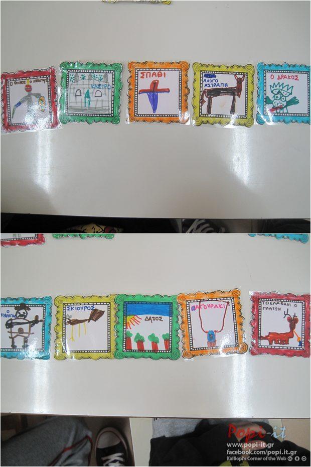 Κάρτες για δημιουργία ιστορίας