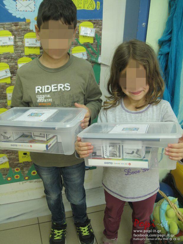 Το κουτί της γραφής. Γράφουμε ιστορίες ; - E-twinning