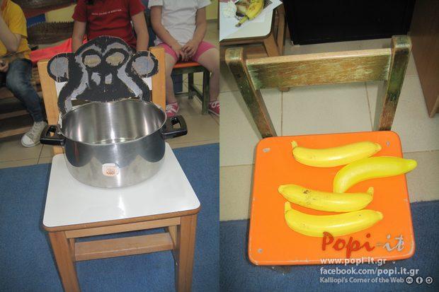 Μέρα μπανάνας | E-twinning