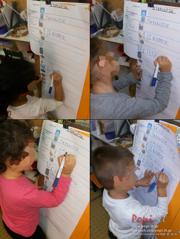 Σταφιδωτά Κρήτης - Συνταγή ( E-twinning : Young Scientists)