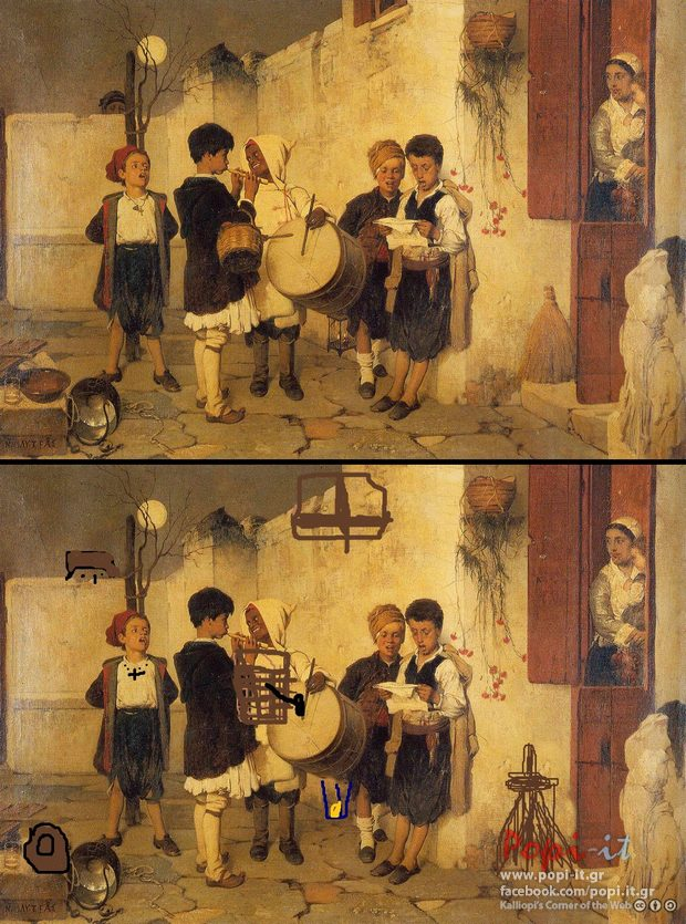 Πίνακας Λύτρα : «Τα κάλαντα»