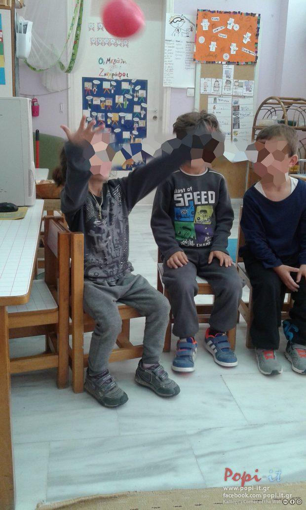 Αέρας, πειράματα και παιχνίδια - Young Scientists