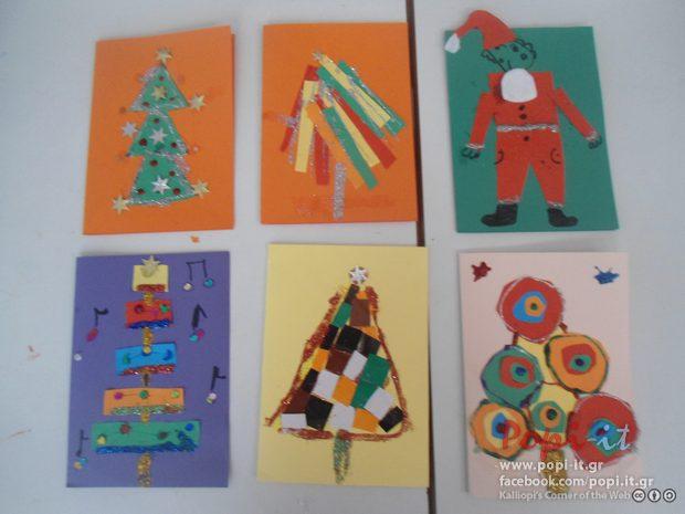 Χριστουγεννιάτικες ευχές από τους Young Scientists