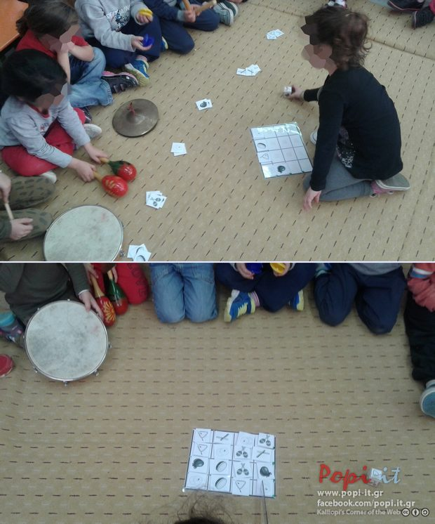 Μουσικά όργανα τάξης ( παιχνίδια και παρτιτούρες)