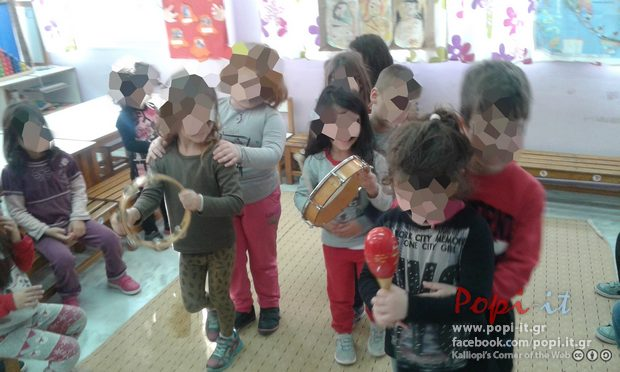 Μουσικά όργανα τάξης( παιχνίδια)