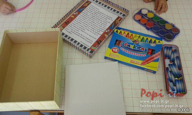 Δανειστική cdθήκη και κουτί Μουσικής Πινακοθήκης.