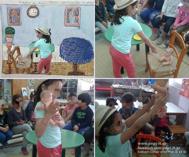 Θεόφιλος - Η οικογένεια Πάτρισον σε πασχαλινές στιγμές