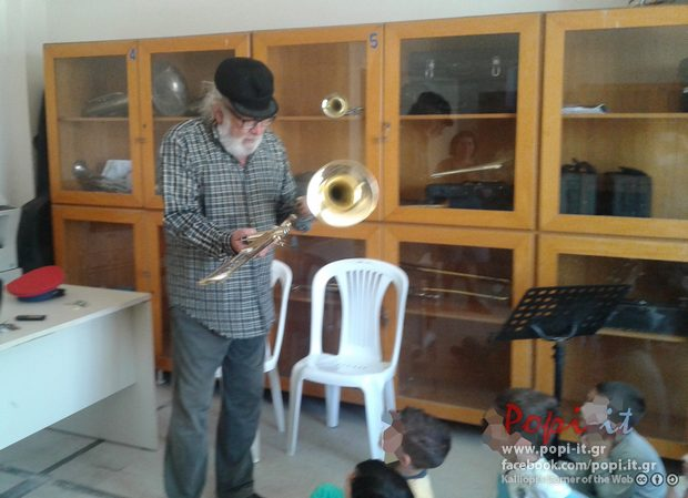 Φιλαρμονική - Επίσκεψη και γνωριμία με τα όργανα