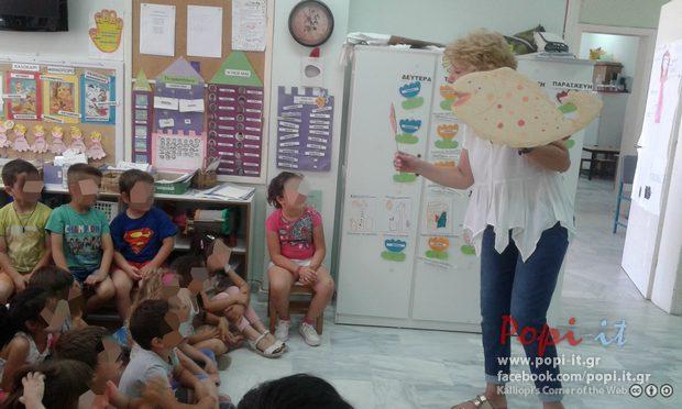 Ο μεγάλος Νικητής επισκέφτηκε την τάξη μας !
