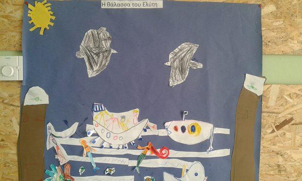 Θάλασσες καθαρές - Young Scientists