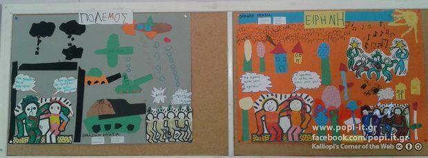 Keith Haring / Πόλεμος και Ειρήνη μέσα από σχήματα