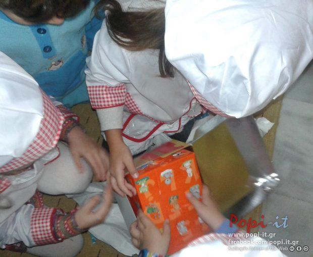 Διαδραστικό Χριστουγεννιάτικο θεατρικό / «Χριστουγεννιάτικες ετοιμασίες»