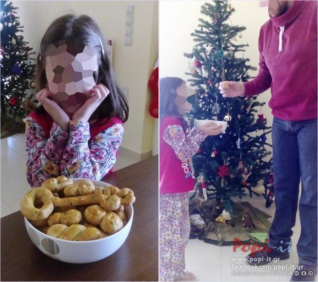 12 μέρες καλοσύνης και διατροφής / 12 Days of  Kidness and Nutricion