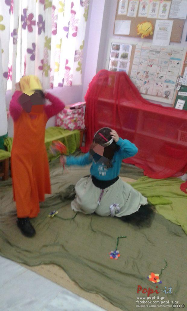 Περσεφόνη : ένας μύθος για δραματοποίηση