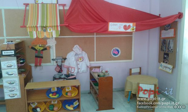 Scarecrow's healthy food shop / eTwinning