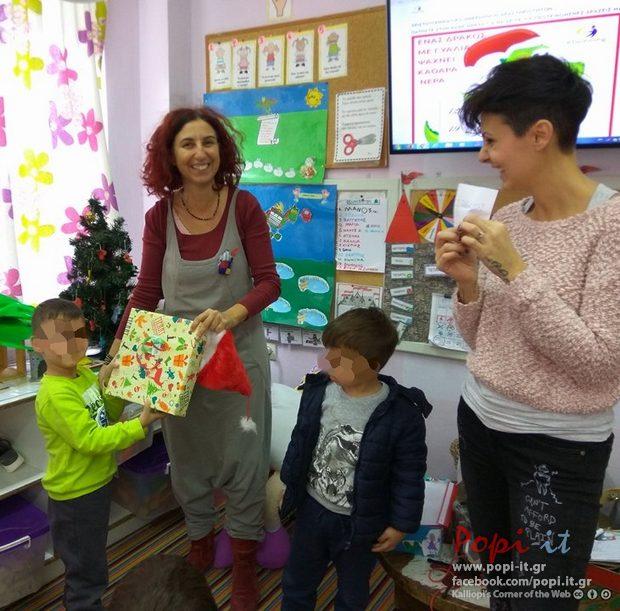 Χριστουγεννιάτικο ημερολόγιο ενός δράκου / eTwinning
