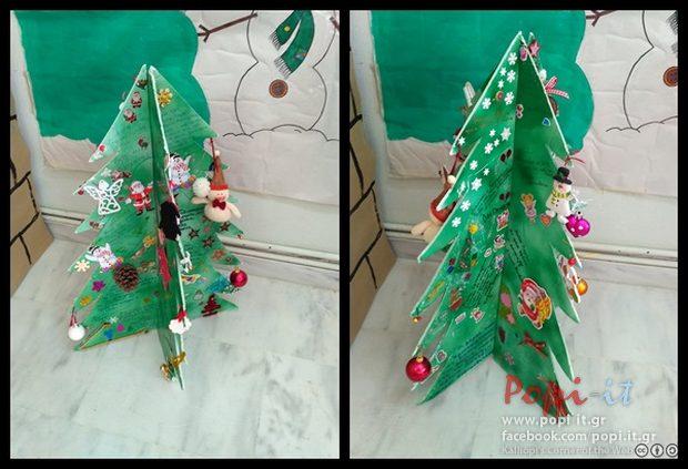 Χριστουγεννιάτικες δράσεις γονέων - σχολείου / erasmus+