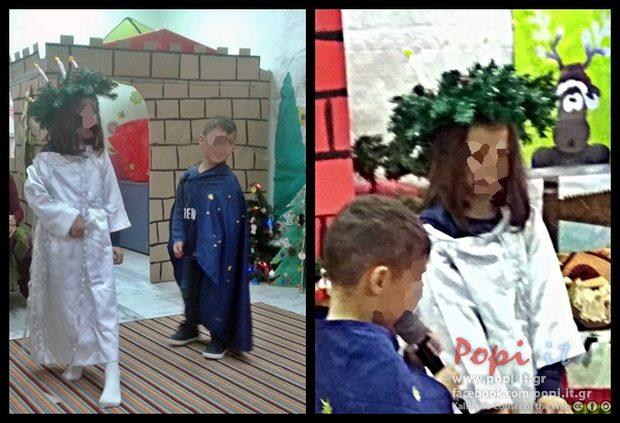 Οι μπότες του Άι-Βασίλη / Χριστουγεννιάτικο θεατρικό