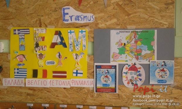 Erasmus+: Together Everyone Achievies More (TEAM) / Logo