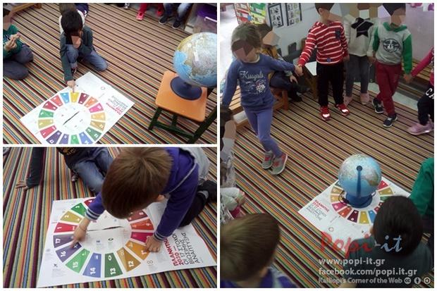 Πλανήτης 2030 / Εβδομάδα δράσης 2018 - ActionAid