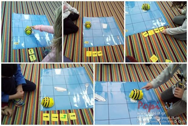 Πρόκληση STEM : Φτιάξτε ένα λαβύρινθο !