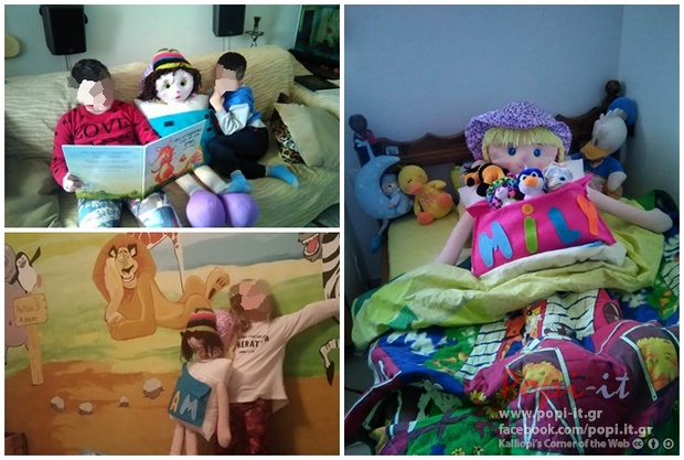 Μασκότ: Ο Fam & η Mily ταξιδεύουν στα σπίτια των παιδιών