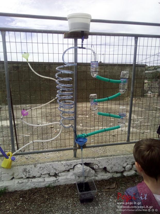 Waterwall : Ας φτιάξουμε νερότοιχους / STEM