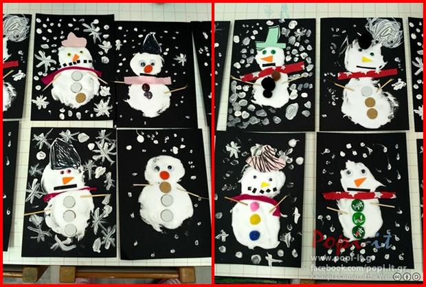 Χιονονιφάδες και χιονοσφεντόνες !