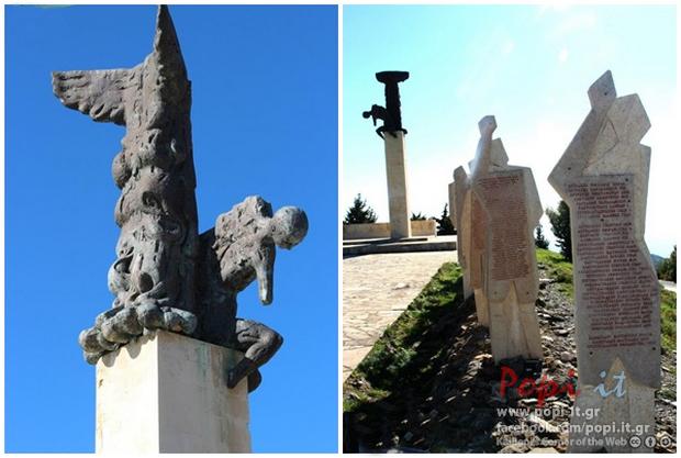 Άγαλμα Ειρήνης - Σκέψεις πολέμου & Ειρήνης