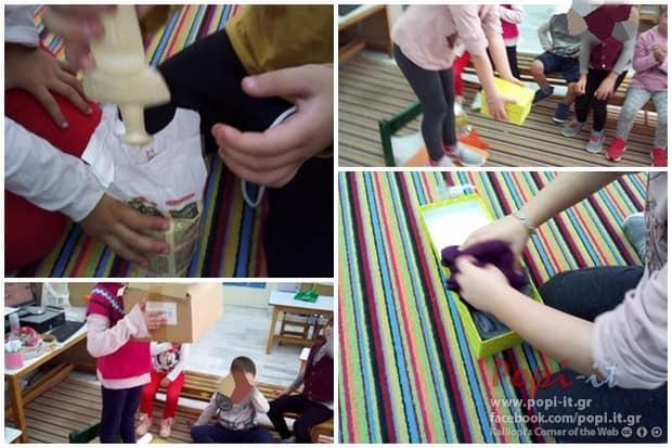Αγγεία: Κατασκευή, διακόσμηση & STEAM