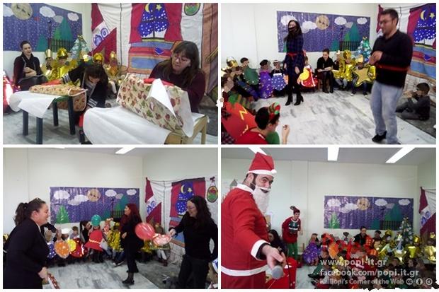 Χριστούγεννα & Γονείς / erasmus+