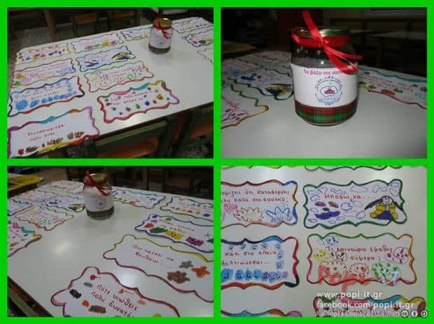 Ονειρεμένο δέντρο και δώρα για τα παιδιά του Ιπποκράτειου