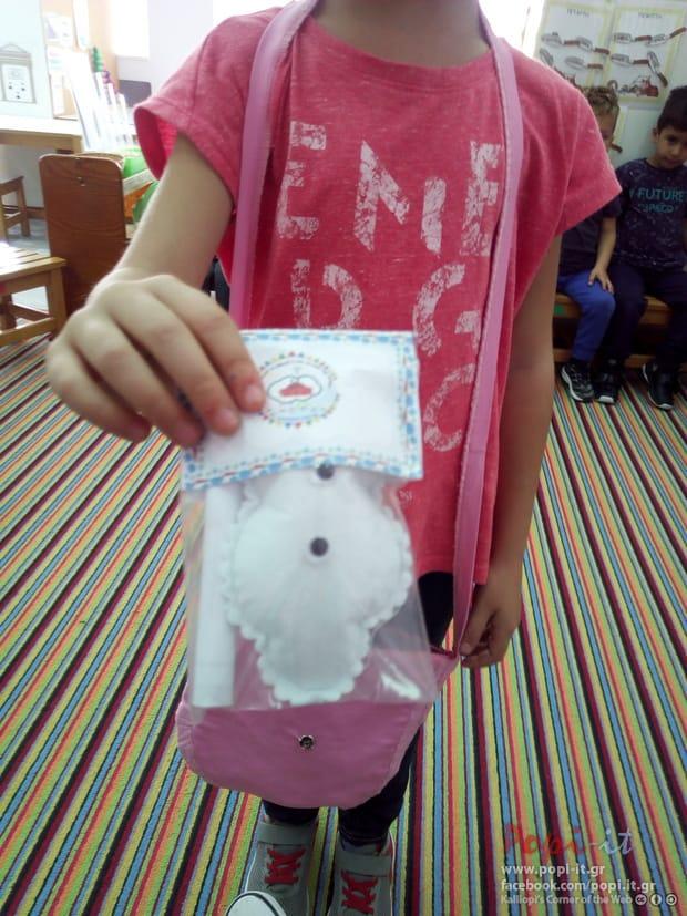 Pet cloud: Το «Μπορώ» επισκέπτεται τις οικογένειες των παιδιών!