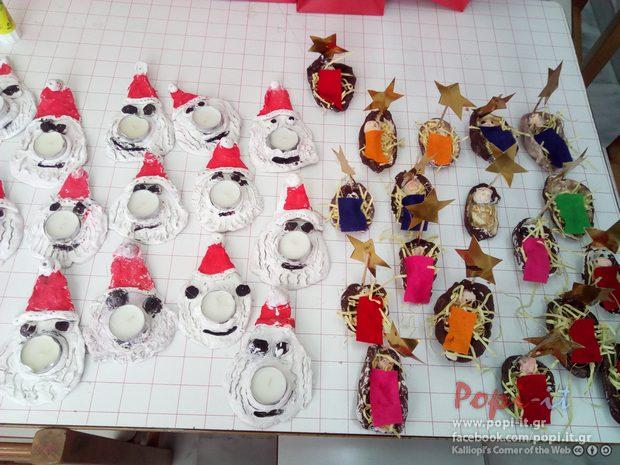 Παπουτσόδεντρο για τα Χριστούγεννα & κατασκευές