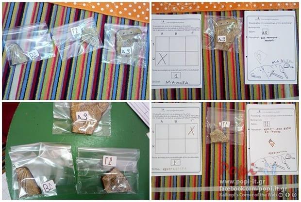 Ημερολόγιο αρχαιολόγου - Ανασκαφές Νο3