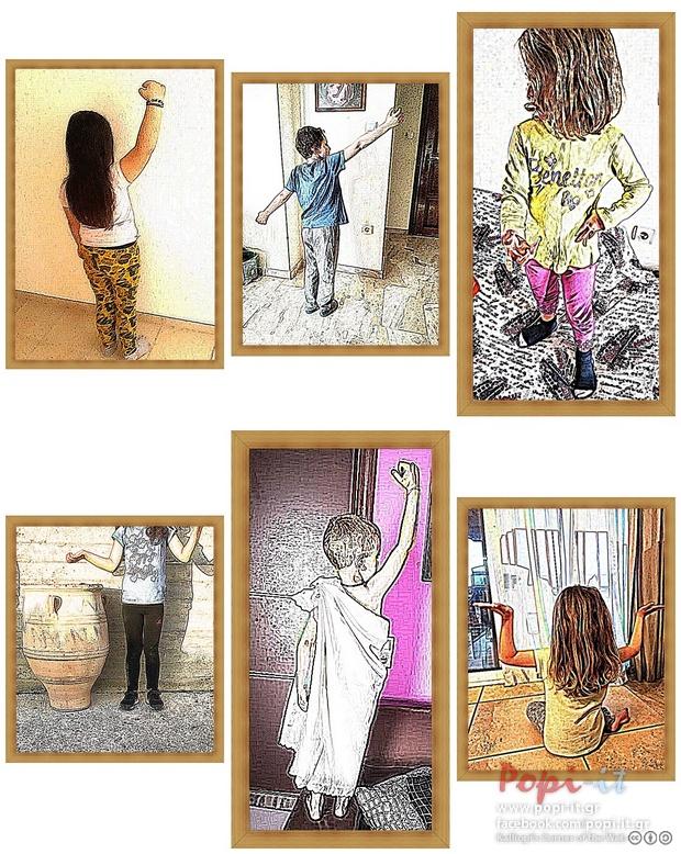 Πίνακες παιδιών