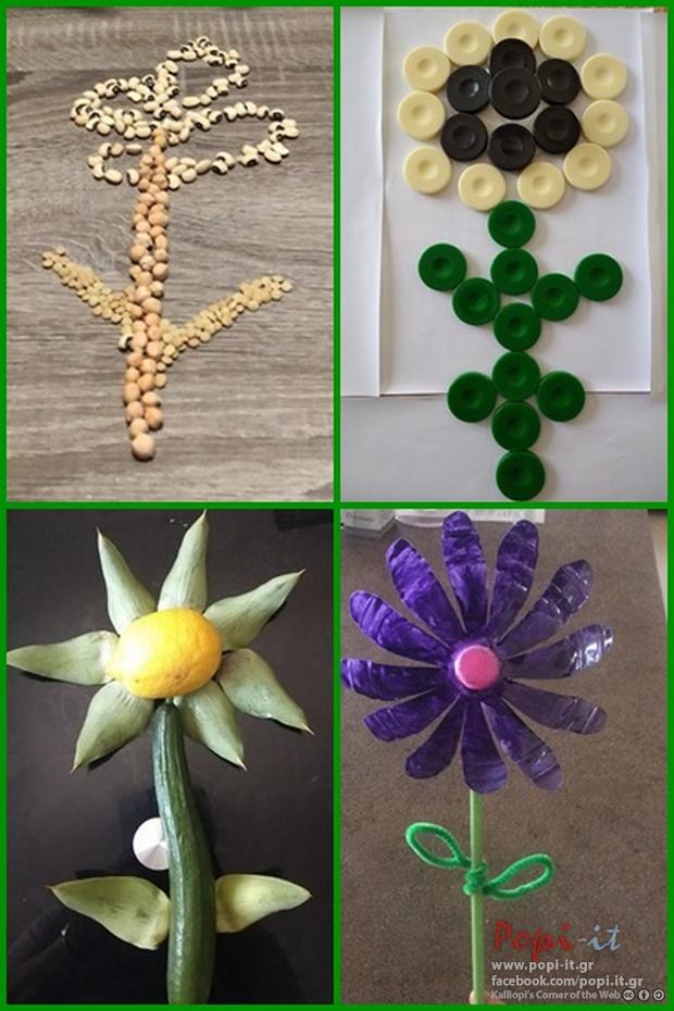 Λουλούδια από τα παιδιά