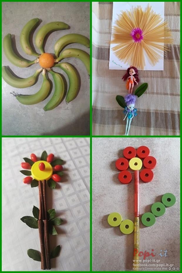 Λουλούδια από διάφορα υλικά
