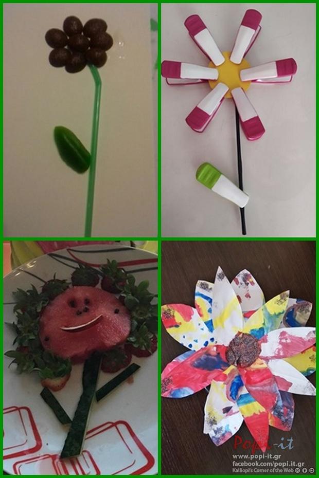 Δημιουργίες παιδιών